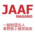 JAAF_NAGANO